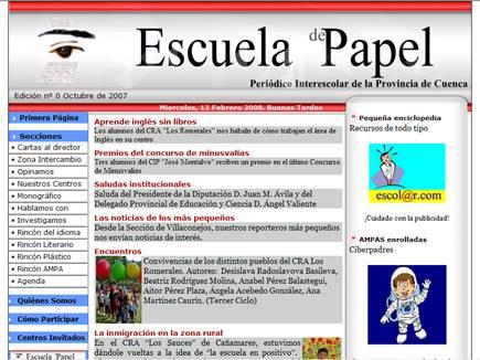 EDUCACION CENTRO ESCUELA ESPANA CANTABRIA